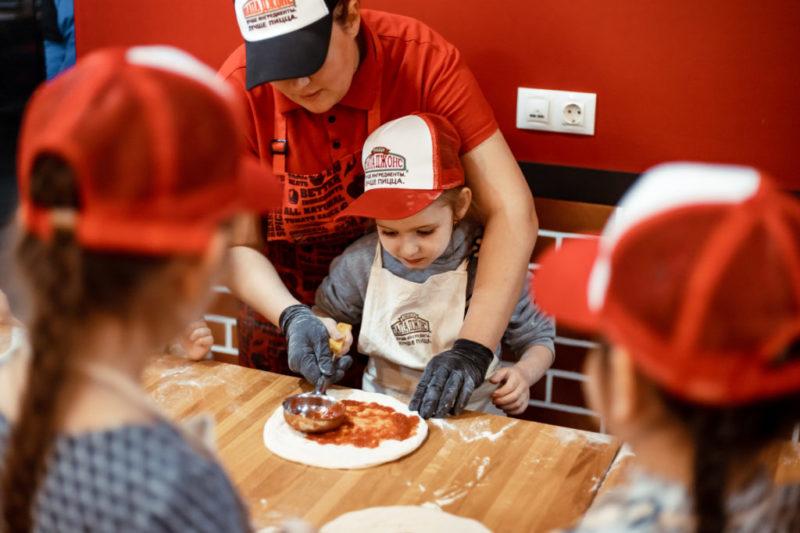Кулинарный мастер-класс по приготовлению пиццы
