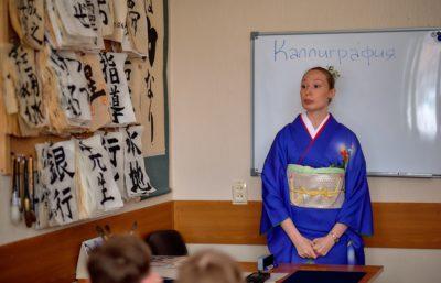 Русско-японский центр «Сибирь-Хоккайдо»