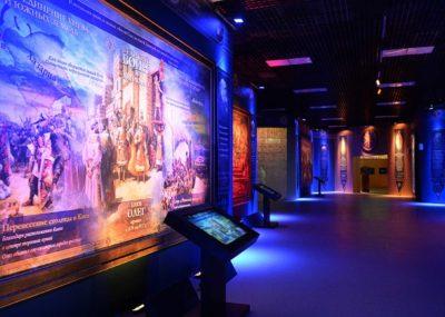 Музей Россия - моя история
